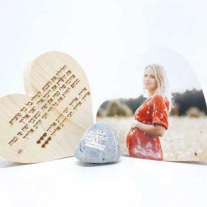 לב עץ מודפס